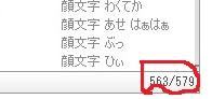 aaa_20120117192143.jpg