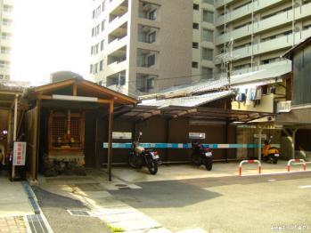 karasuma05d.jpg