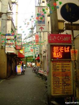 kyobashi01c.jpg