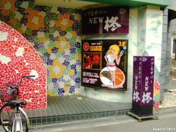 kyobashi02a.jpg
