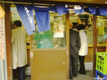 kyobashi04e.jpg