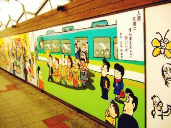 kyobashi05c.jpg