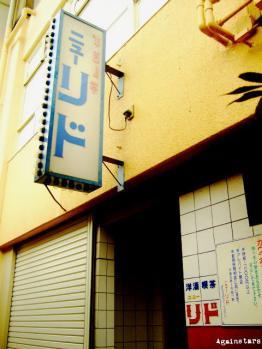 kyobashi05e.jpg