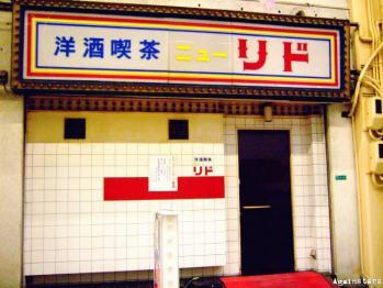 kyobashi05f.jpg