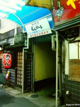 sonezaki03f.jpg