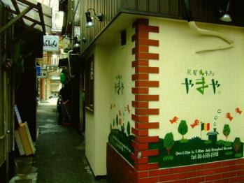 sonezaki04f.jpg