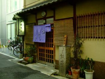 sonezaki05c.jpg