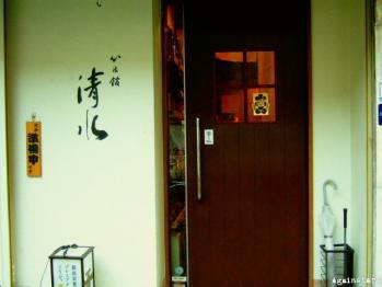 sonezaki05f.jpg