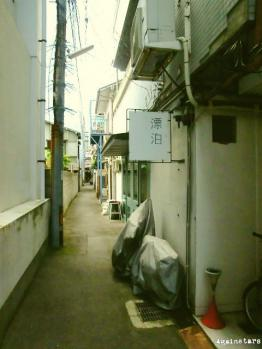 takamatsu08b.jpg