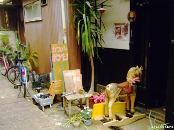 tanimachi02h.jpg