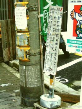 tanimachi07e.jpg