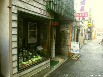 utsunomiya01c.jpg