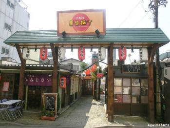 utsunomiya02b.jpg