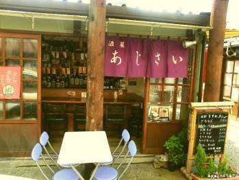 utsunomiya02c.jpg