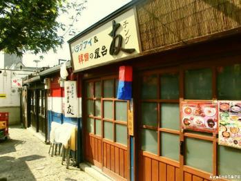 utsunomiya02f.jpg