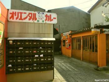 utsunomiya02g.jpg