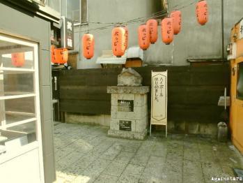 utsunomiya02n.jpg