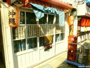 utsunomiya02o.jpg
