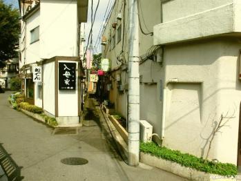 utsunomiya04b.jpg