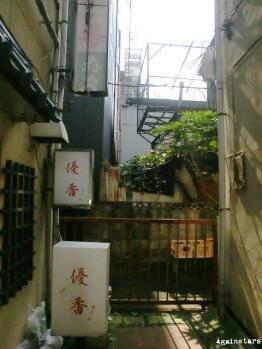 utsunomiya05d.jpg