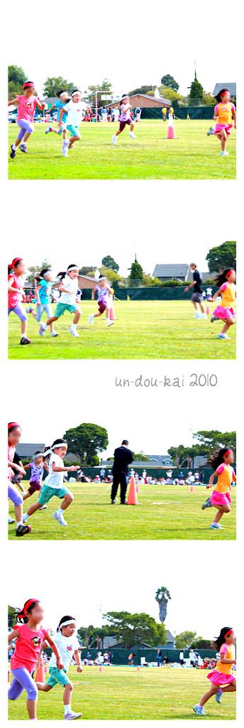 IMG_3894 10-2-2010