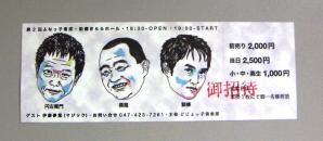 shyoutai001.jpg