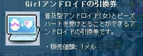 2011_1029_0023.jpg