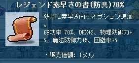 2011_1029_0036.jpg