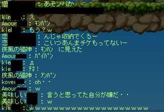 2011_1106_0042.jpg