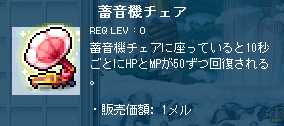 2011_1106_0335.jpg