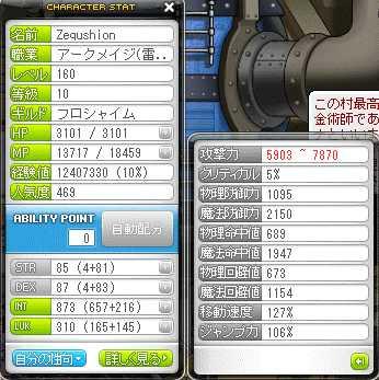 2011_1113_0718.jpg