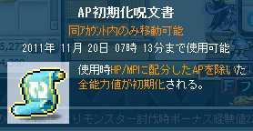 2011_1113_0719.jpg