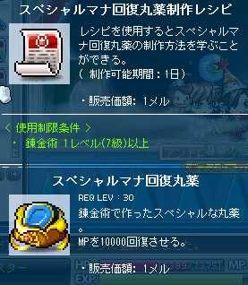2011_1114_1301.jpg
