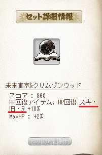 2011_1204_1953.jpg