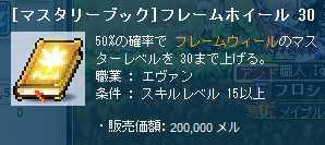 2011_1204_2356.jpg