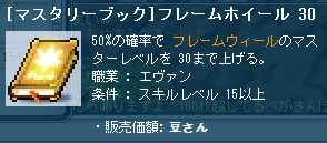 2011_1206_0502.jpg