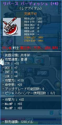 2011_1207_0225.jpg