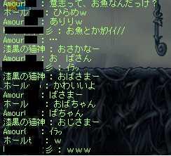 2011_1209_2228.jpg