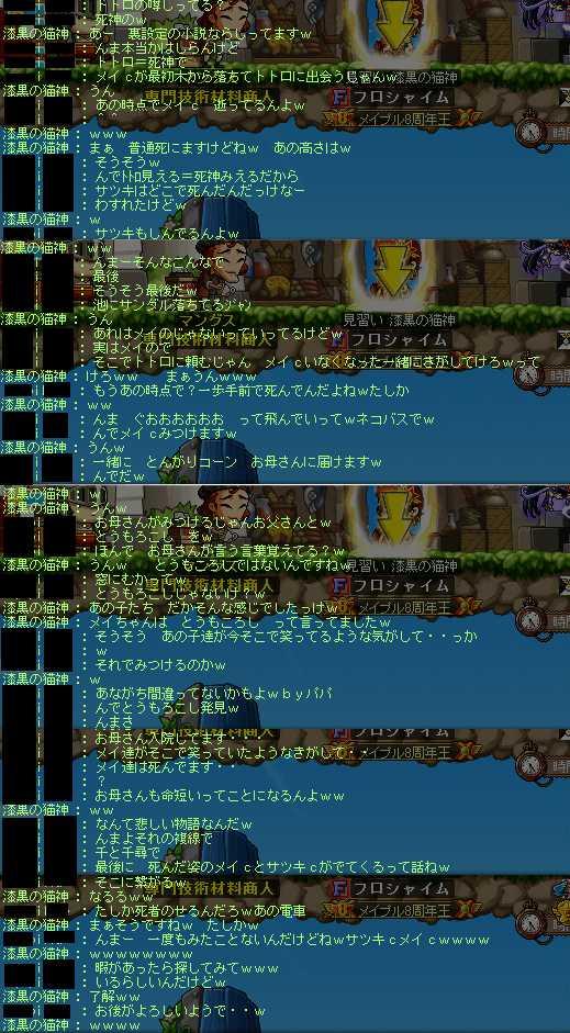 2011_1210_0545.jpg