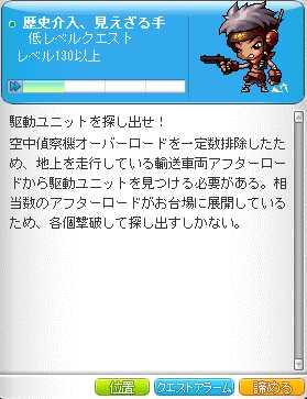 2011_1218_1743.jpg