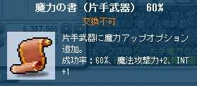 2011_1218_1805.jpg