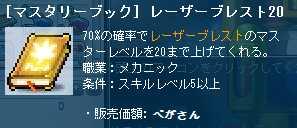 2011_1220_2302.jpg