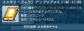 2011_1221_0418.jpg