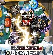 2011_1221_0418_1.jpg