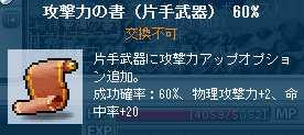 2011_1221_0420_1.jpg