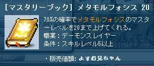2011_1223_1202.jpg