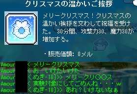 2011_1224_0955.jpg
