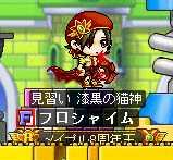 2011_1228_1607.jpg