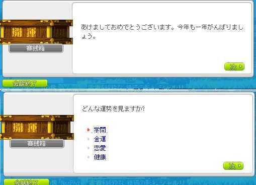 2012_0103_2307.jpg