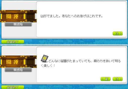 2012_0103_2307_2.jpg